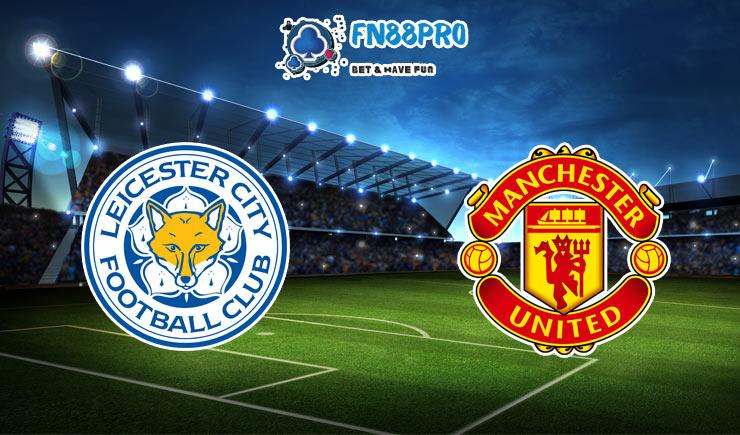 ทาย ผล บอล วัน นี้ Leicester City vs Manchester United, 19:30 - 26/12/2020